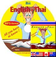 CD + English-Thai pocket book 1