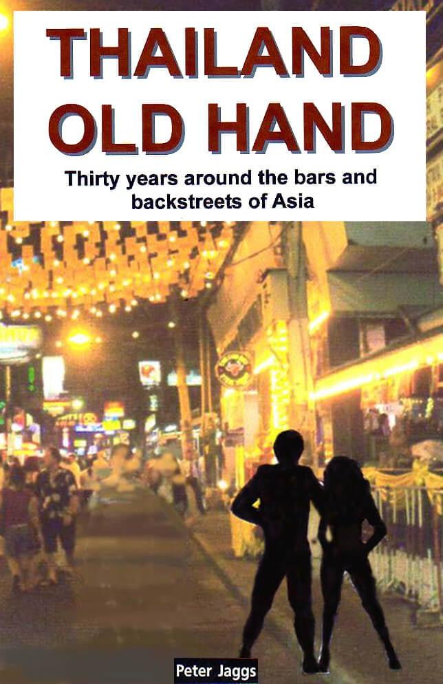 Thailand Old Hand 1