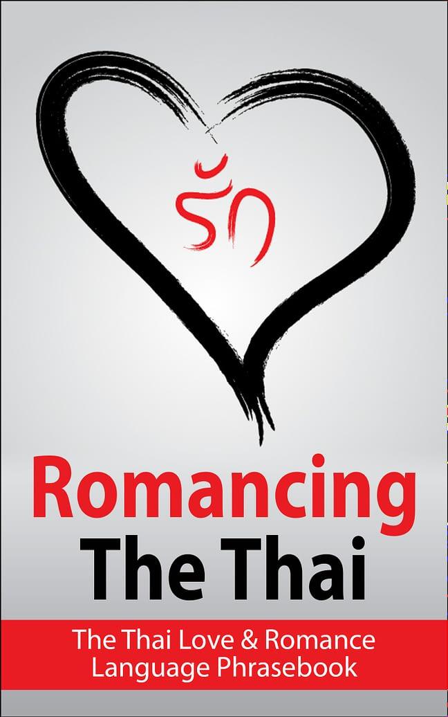 Romancing The Thai 1