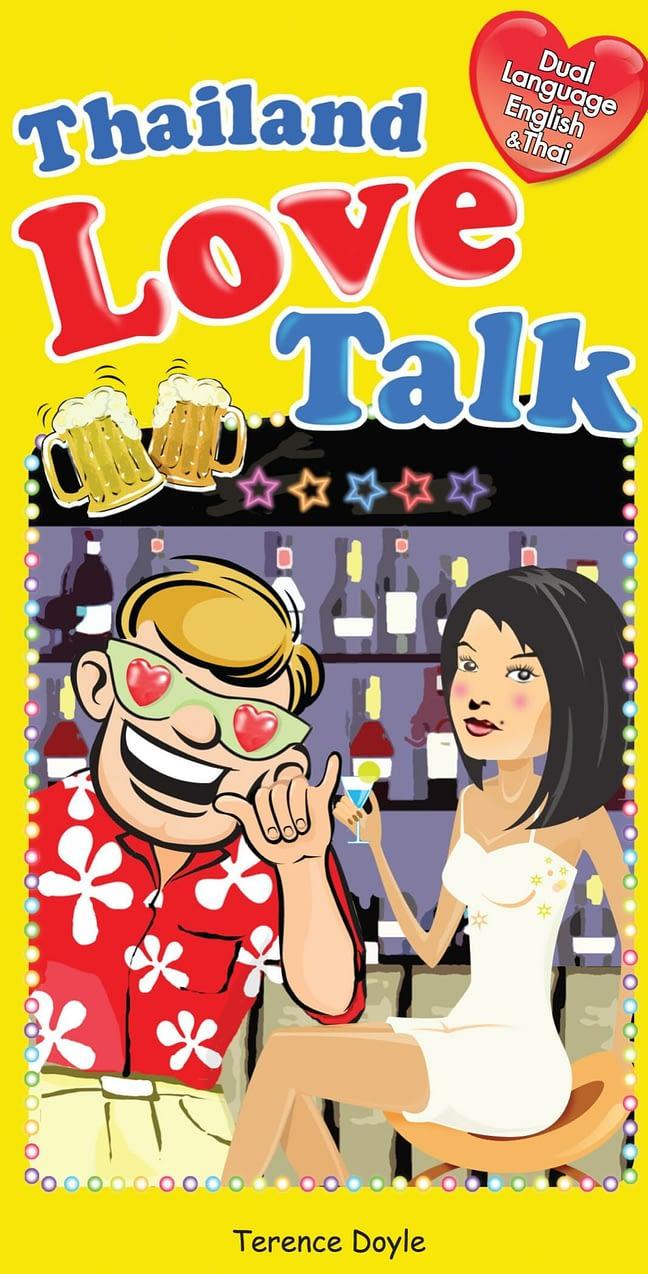 Thailand Love Talk (dual English-Thai) 1