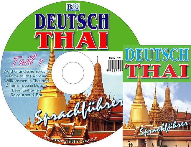 CD + Deutsch-Thai + Buch (Sprachführer) 1