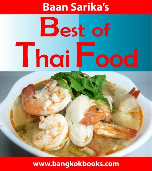 Best of Thai Food 1