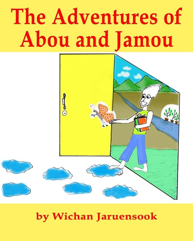 The Adventures of Abou and Jamou 1