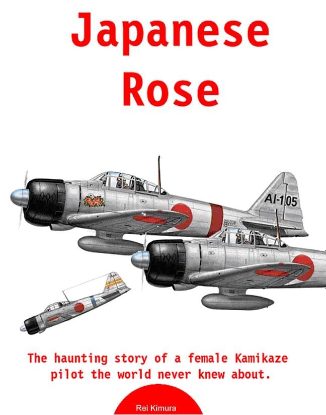 Japanese Rose 1