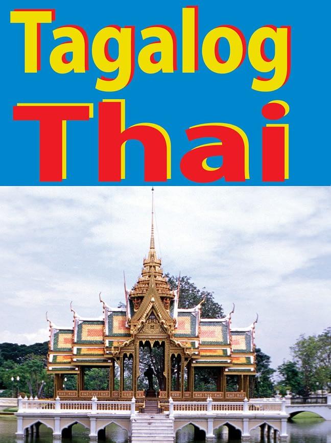 Tagalog-Thai phrasebook 1