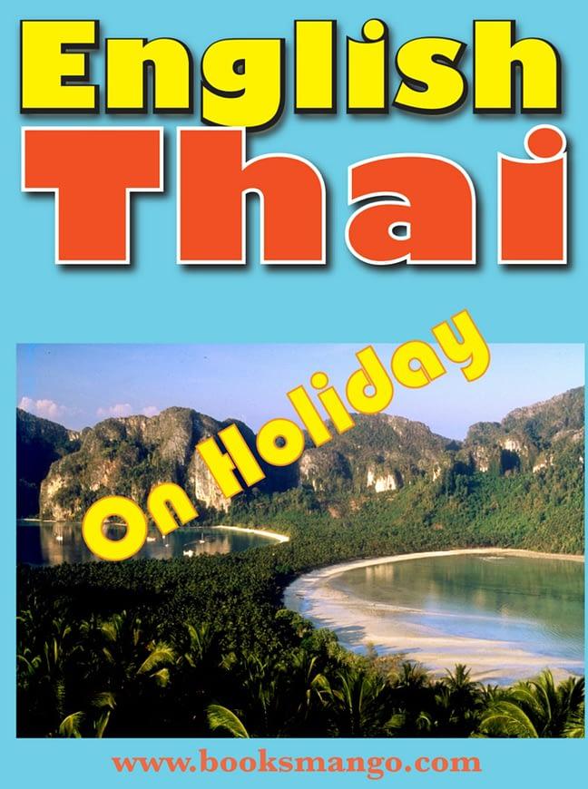 English-Thai: On Holiday 1