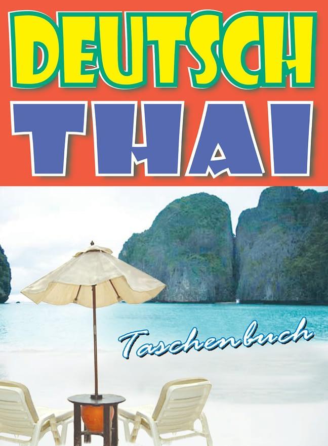 Deutsch Thai Taschenbuch 1
