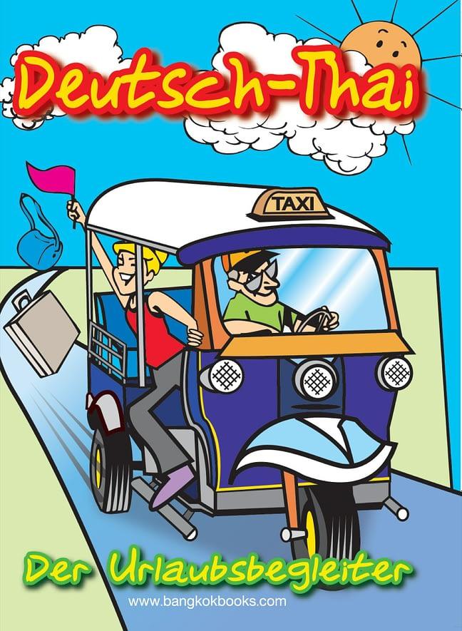 Deutsch - Thai - Der Urlaubsbegleiter 1