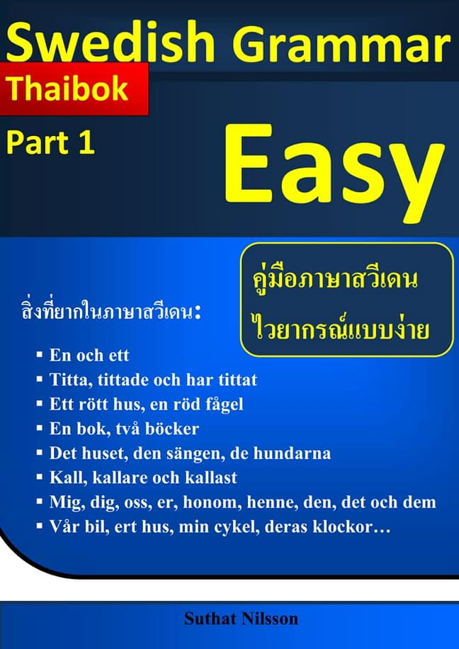 Thai-svensk part 1 with audio CD 1