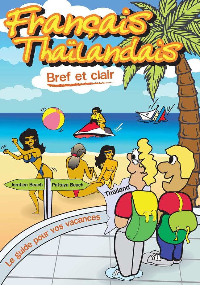 Français - Thaïlandais - bref et clair 1
