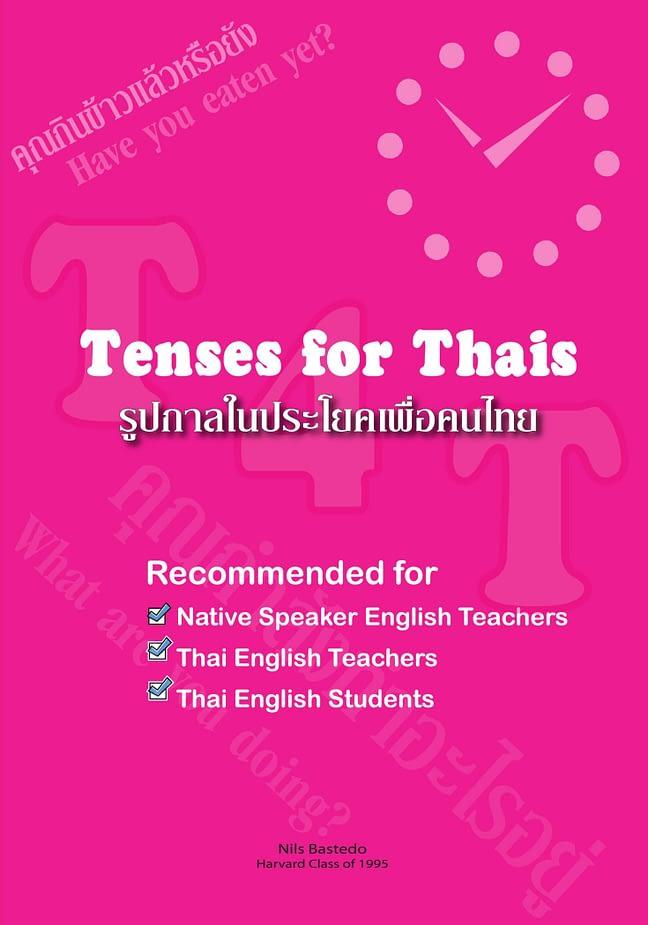 Tenses for Thais 1