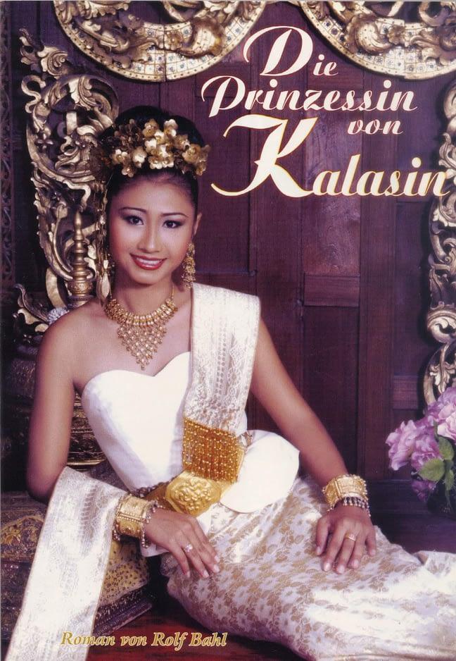 Die Prinzessin von Kalasin 1