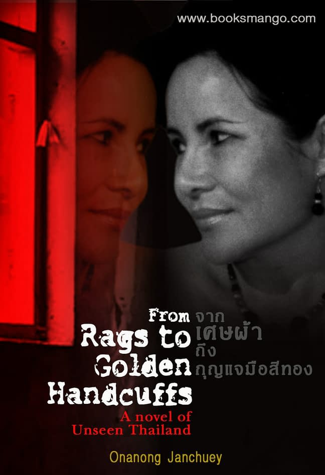 From Rags to Golden Handcuffs 1