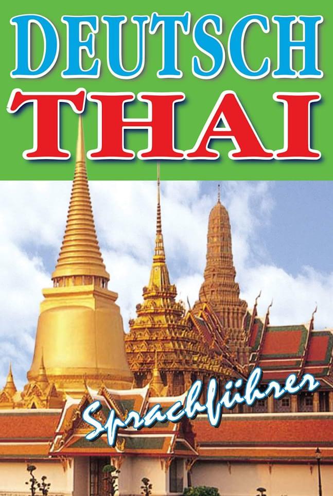 Deutsch-Thai Sprachführer 1