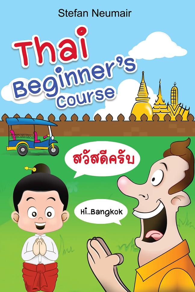 Thai Beginner's Course 1