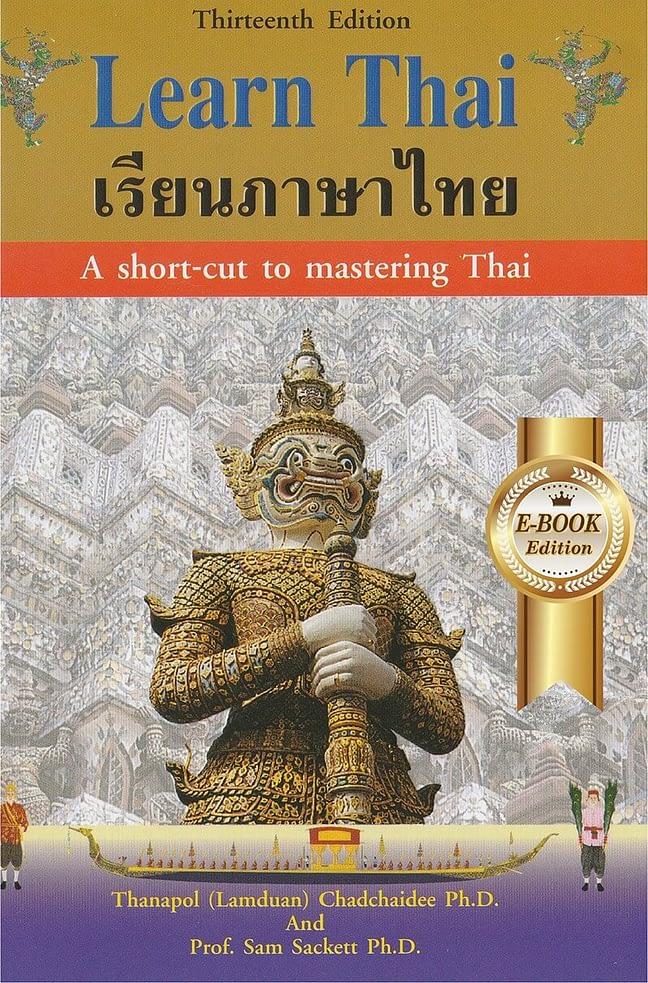 Learn Thai 1