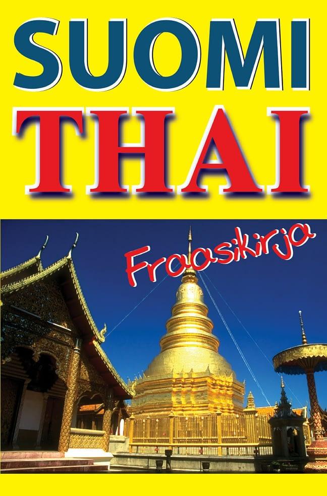 Suomi - Thai fraasikirja 1