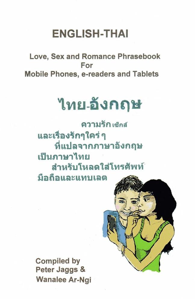 English-Thai - Love, Sex and Romance Phrasebook 1